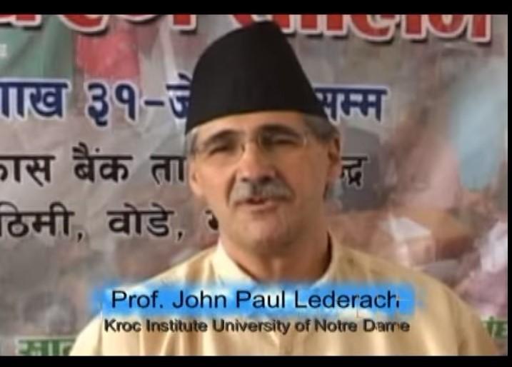 प्रोफेसर जोन पल लेडेरकको नेपालमा शान्ति निर्माण अभियान प्रति आफ्नो भनाइ
