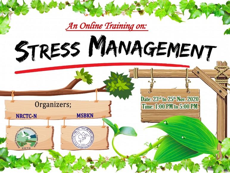 तनाव व्यवस्थापन तालिम